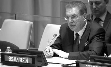 Ο πρώην υπουργός Εξωτερικών των Σκοπίων Σερτζάν Κερίμ